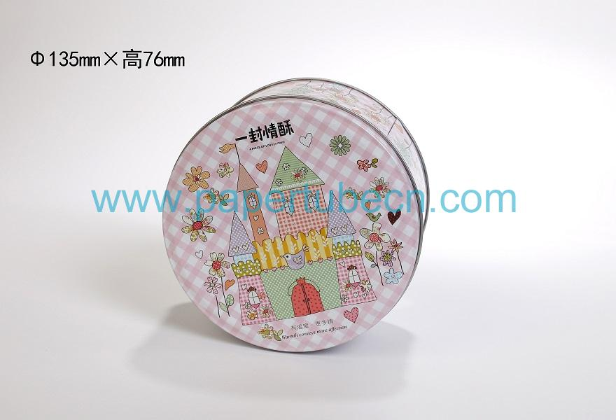 Food Grade Empty Metal Cookie Food Can Tin Round Biscuit Packaging Box