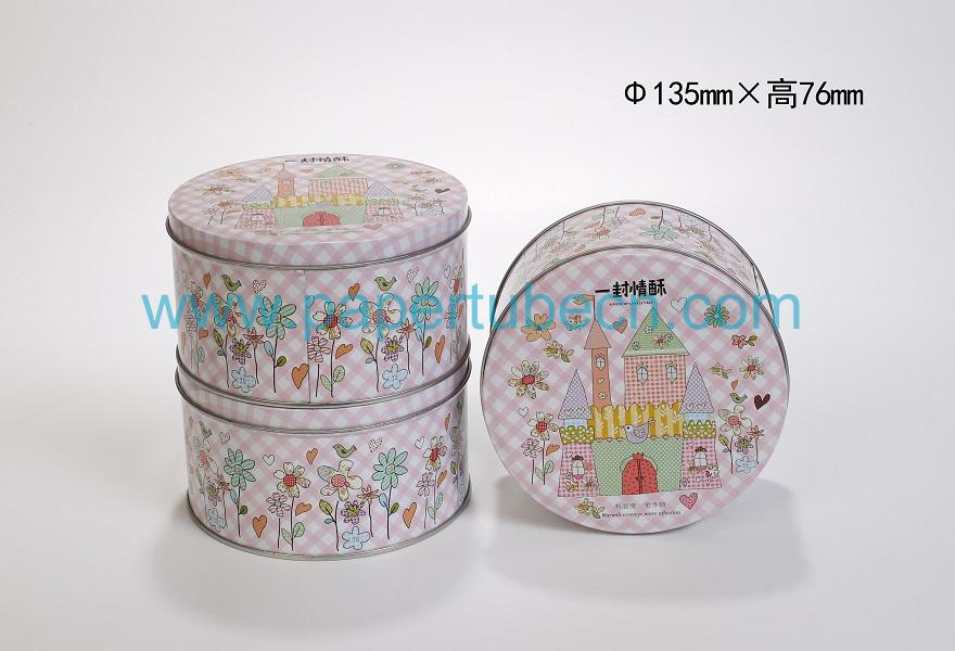 Round Tin Metal Cans