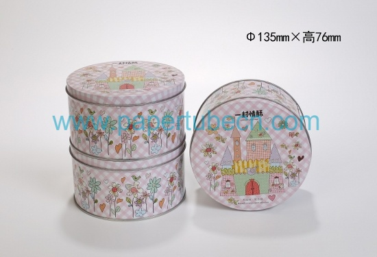 Chocolate Packaging Canister